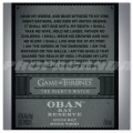 Game Of Thrones 'The Night's Watch' - OBAN BAY RESERVE 0,7L + TUBA