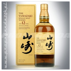 THE YAMAZAKI 12YO WHISKY SINGLE MALT 0,7L